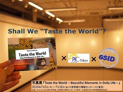 Taste the World Image Photo