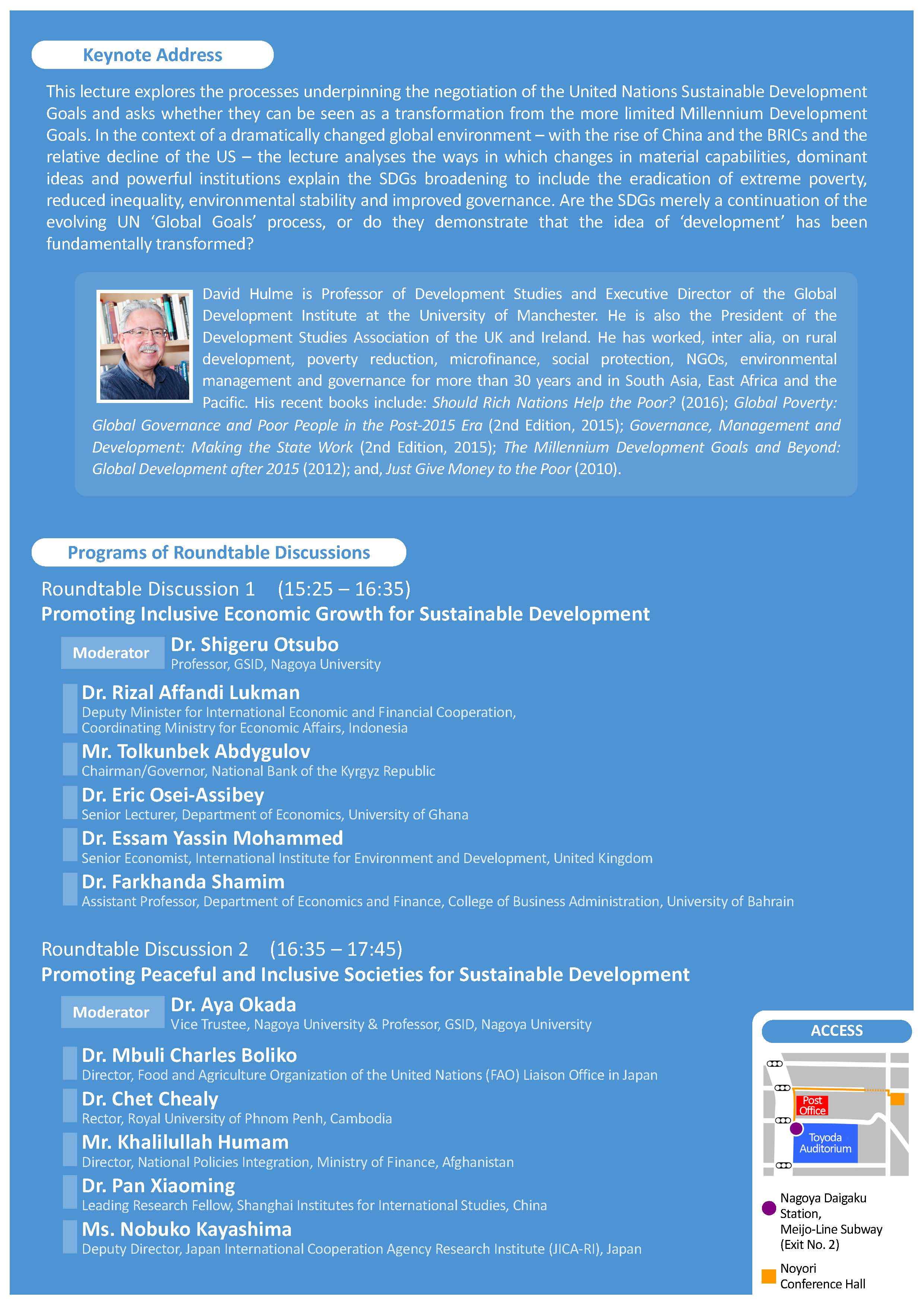 GSID25_Poster_Web_ページ_2