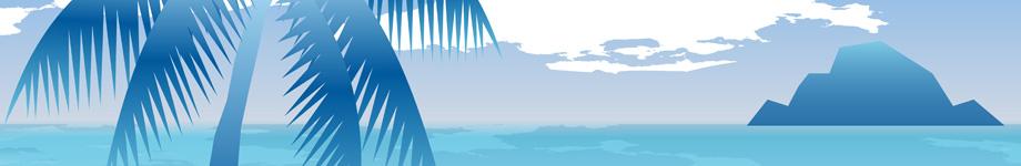Ito's Blog Rotating Header Image